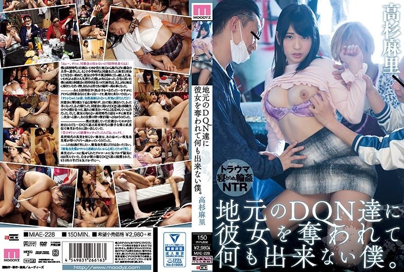MIAE-228 Takasugi Mari My Local DQN - 1080HD