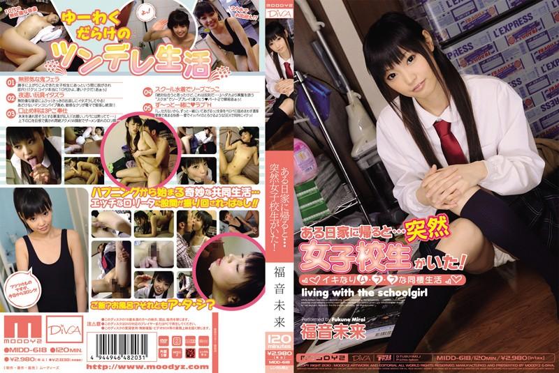 MIDD-618 Fukune Mirai School Girls Facials - 720HD