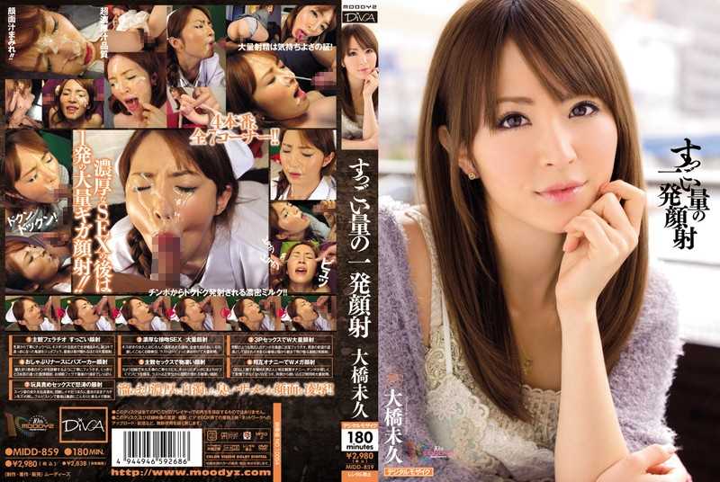 MIDD-859 Miku Ohashi Facial Cum Shot Amount - 1080HD