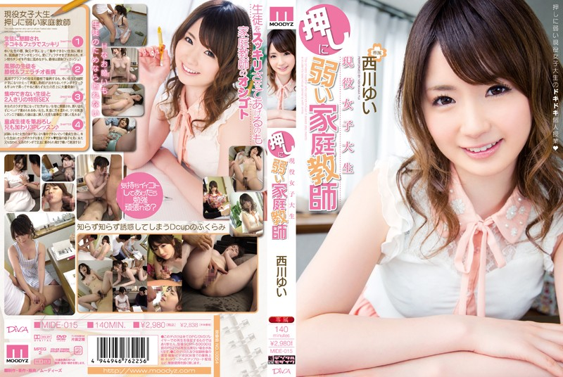 MIDE-015 Nishikawa Yui Tutor College Student Press - 1080HD