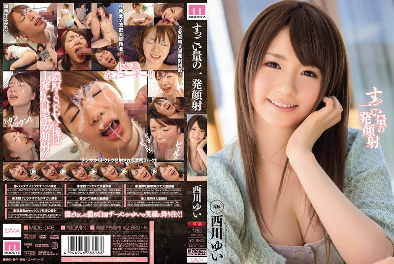 MIDE-046 Nishikawa Yui Injection Shot To Face - 1080HD