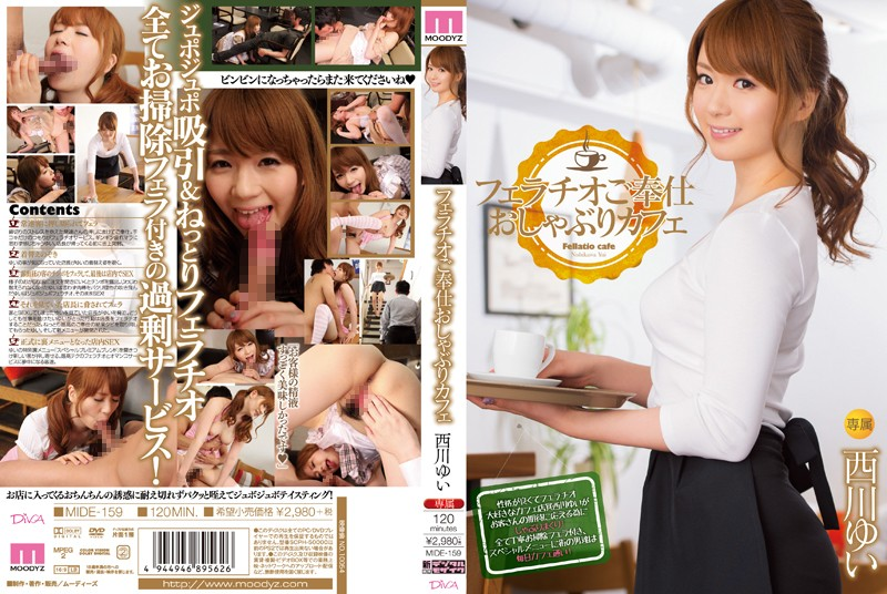 MIDE-159 Nishikawa Yui Fellatio Pacifier Cafe - 1080HD