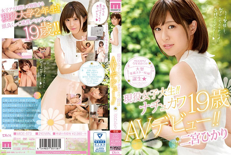 MIDE-573 Ninomiya Hikari 19 Years Old AV Debut - 1080HD