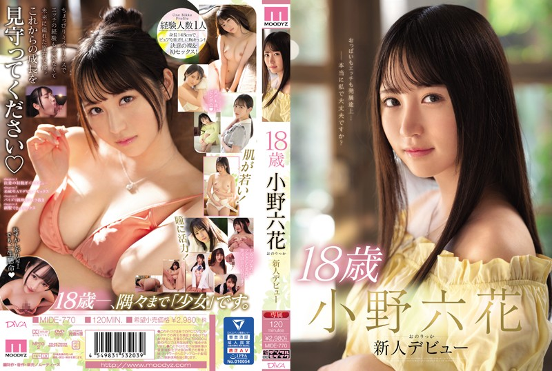 MIDE-770 Ono Rikka 18-year-old AV Debut - 1080HD