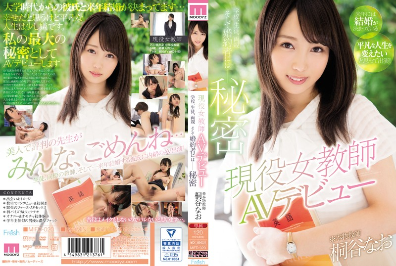 MIFD-020 Kirigaya Nao Teacher AV Debut - HD