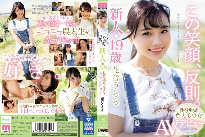 MIFD-095 Kanon Urara 19-year-old AV Debut - 1080HD
