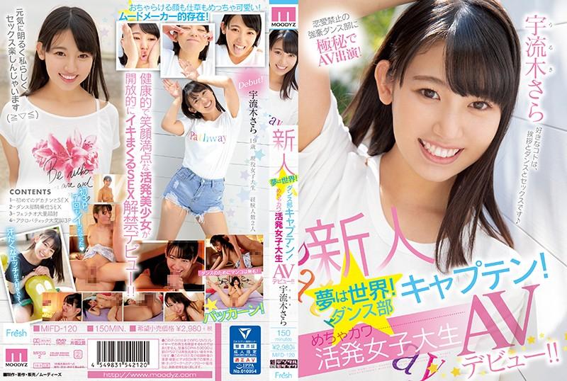 MIFD-120 Uryuki Sara Student AV Debut - 1080HD