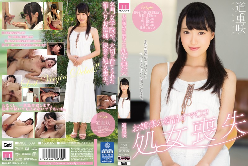 MIGD-689 Michishige Saki Loss Of Virginity - 720HD