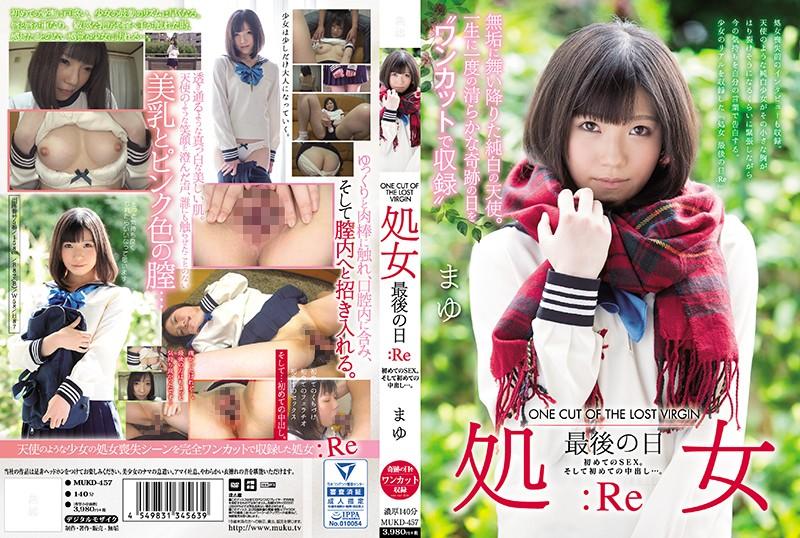 MUKD-457 Himeyuri Tsumugi DMM Exclusive Virgin - 1080HD