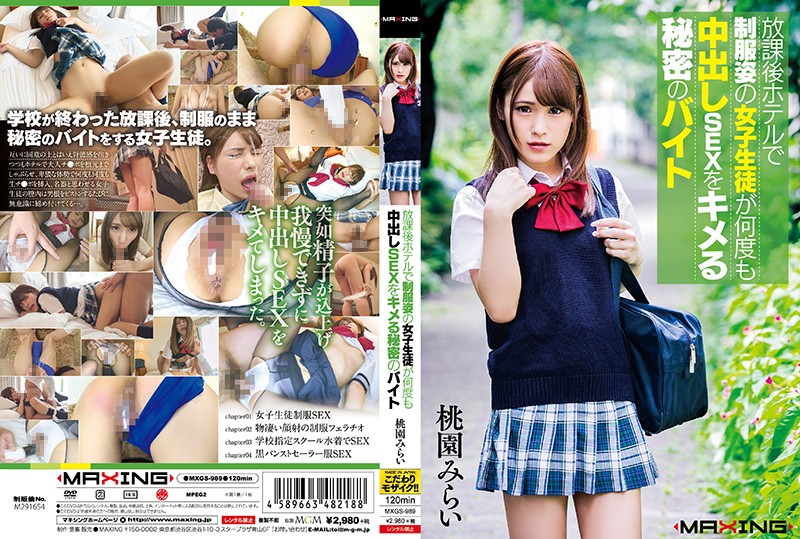 MXGS-989 Momozono Mirai School Uniform - 1080HD