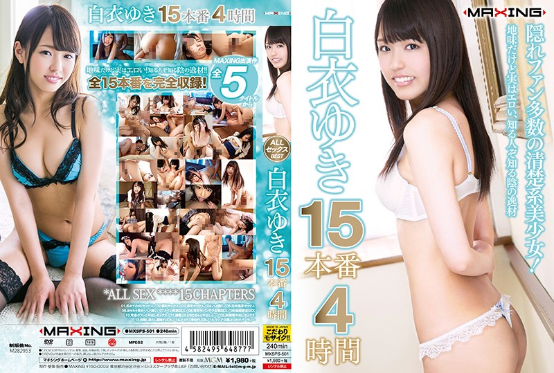 MXSPS-501 Shiroi Yuki Sober Fact Erotic - 1080HD