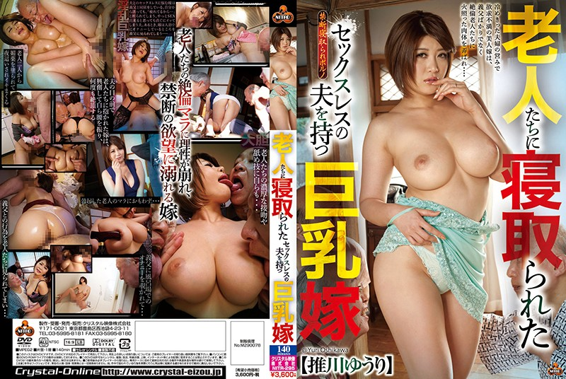NITR-295 Oshikawa Yuri Cuckold Husband - 1080HD