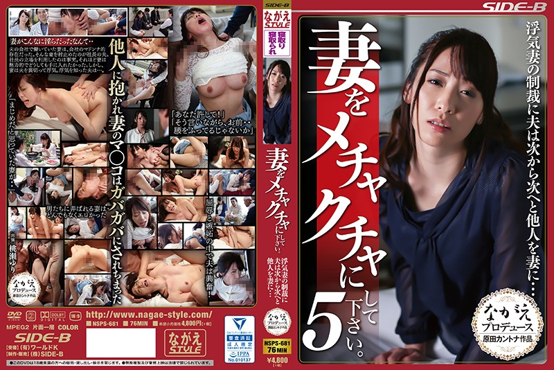NSPS-681 Momose Yuri Cheating Wife - 1080HD