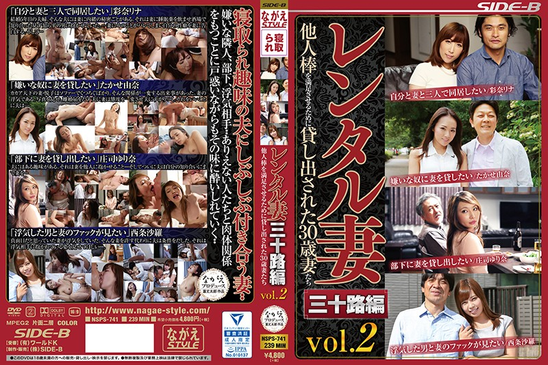 NSPS-741 Rental Wife 30-year-old Cuckold - 1080HD