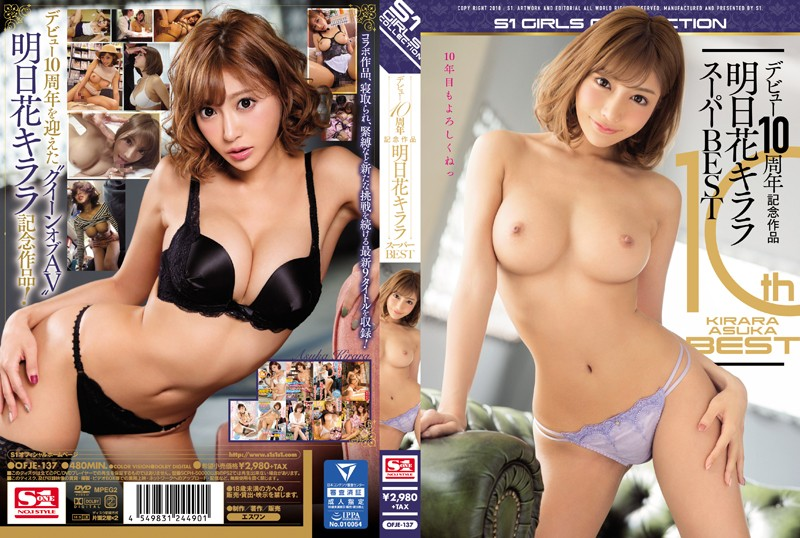 OFJE-137 Asuka Kirara 10th Anniversary Debut - 1080HD