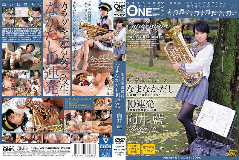 ONEZ-081 Ai Mukai Brass Band Director - HD