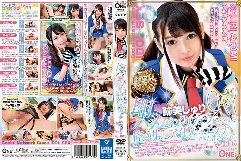 ONEZ-174 Atomi Shuri My Guess Idol - 1080HD