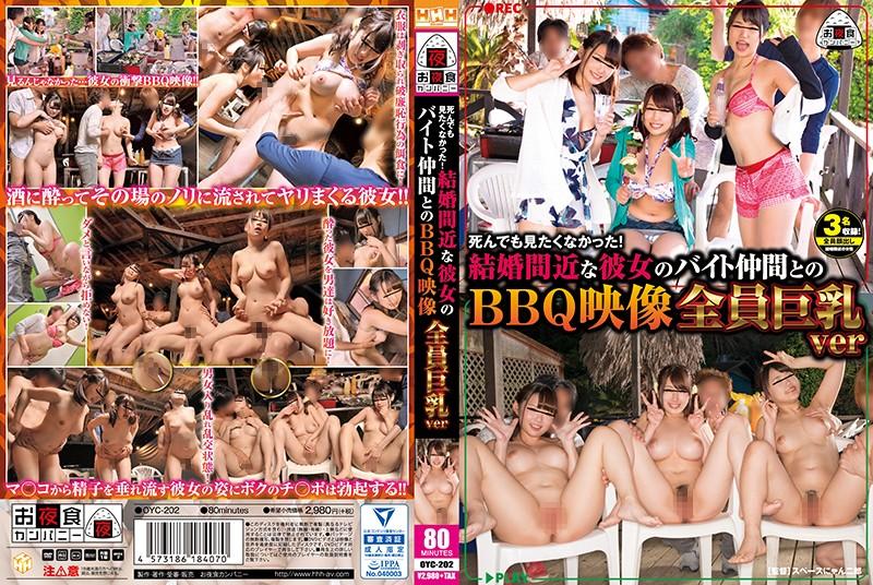 OYC-202 Kawane Kurumi Kirishima Sakura Mochida Shiori - 1080HD