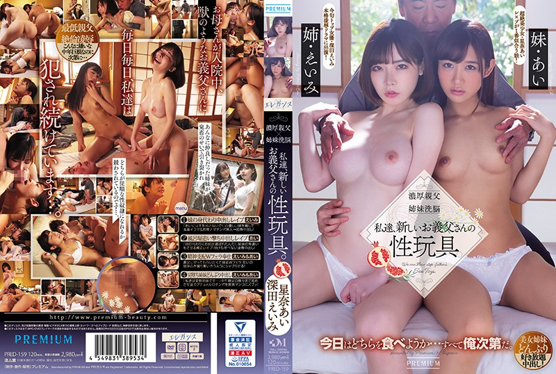 PRED-159 Hoshina Ai Fukada Eimi SEX Toy - 1080HD