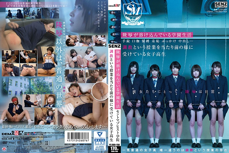 SDDE-488 Merges School Girls St.Masochist - 720HD