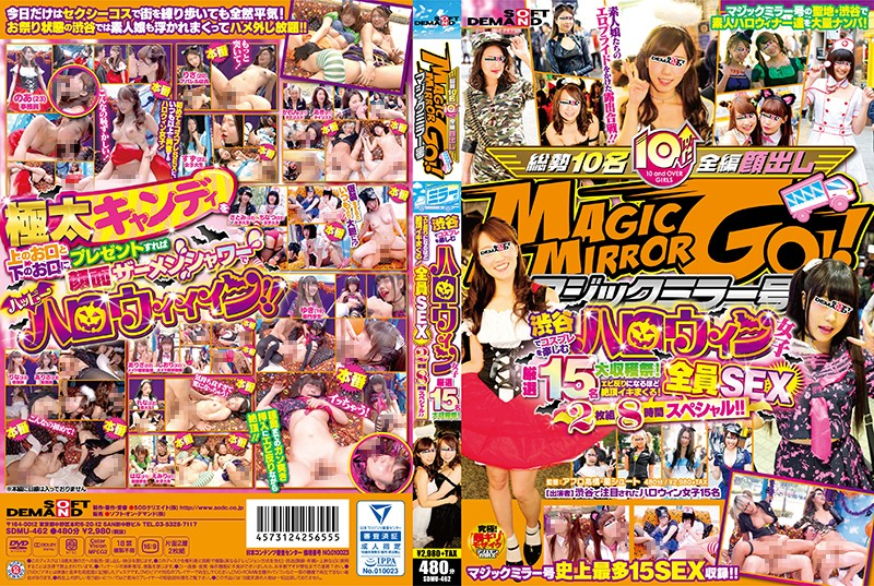 SDMU-462 15 People Large Harvest Festival - 1080HD