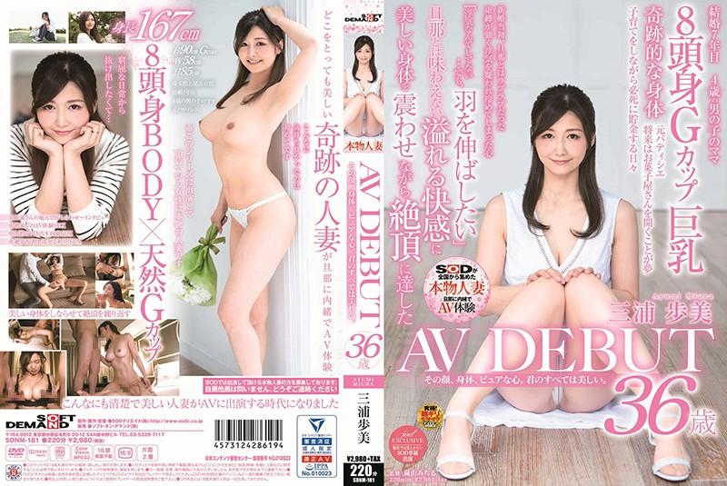 SDNM-181 Miura Ayumi 36 Years Old AV DEBUT - 1080HD