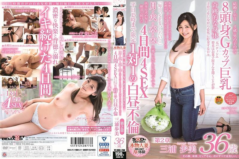 SDNM-188 Miura Ayumi 36 Years Old - 1080HD