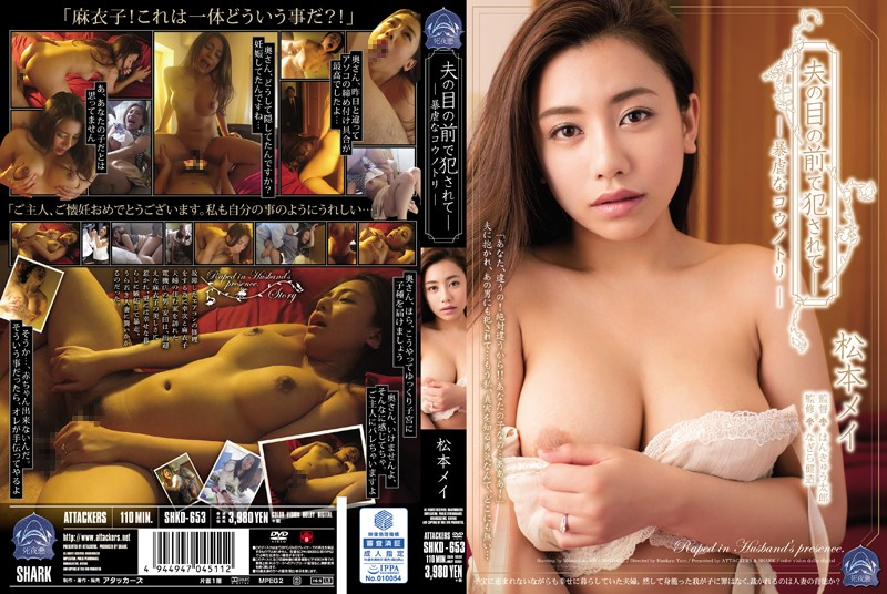 SHKD-653 Matsumoto Mei Fucked In Front Of Husband - 1080HD