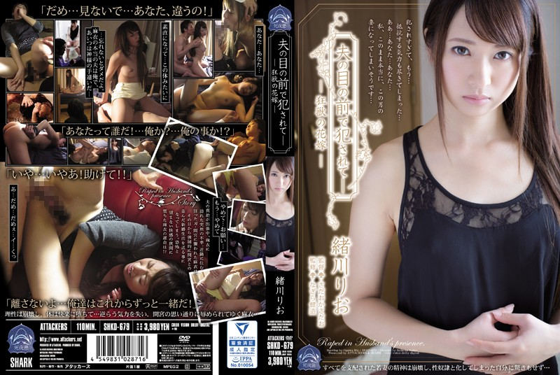 SHKD-679 Rio Ogawa Fucked In Front Of Husband - 1080HD