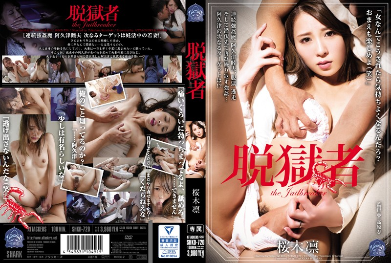 SHKD-720 Rin Sakuragi Jailbreak's - 1080HD