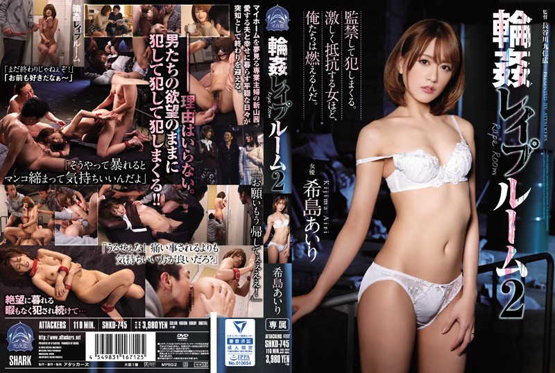 SHKD-745 Kijima Airi Gangbang Rape Room - 720HD