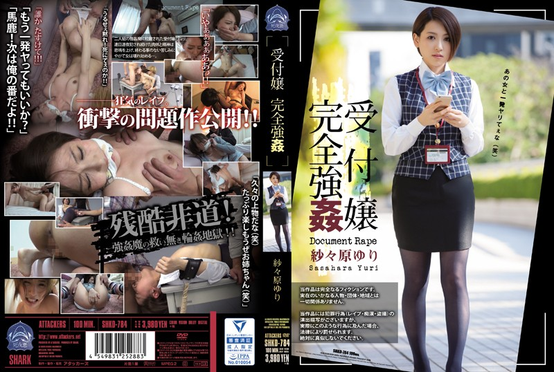 SHKD-784 Sasahara Yuri Raped Receptionist - 1080HD