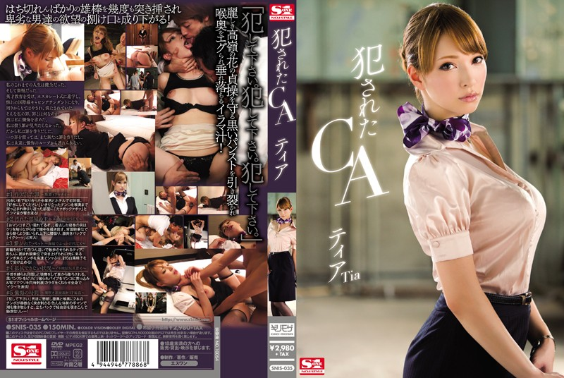 SNIS-035 Tia CA That Was Fucked - 1080HD