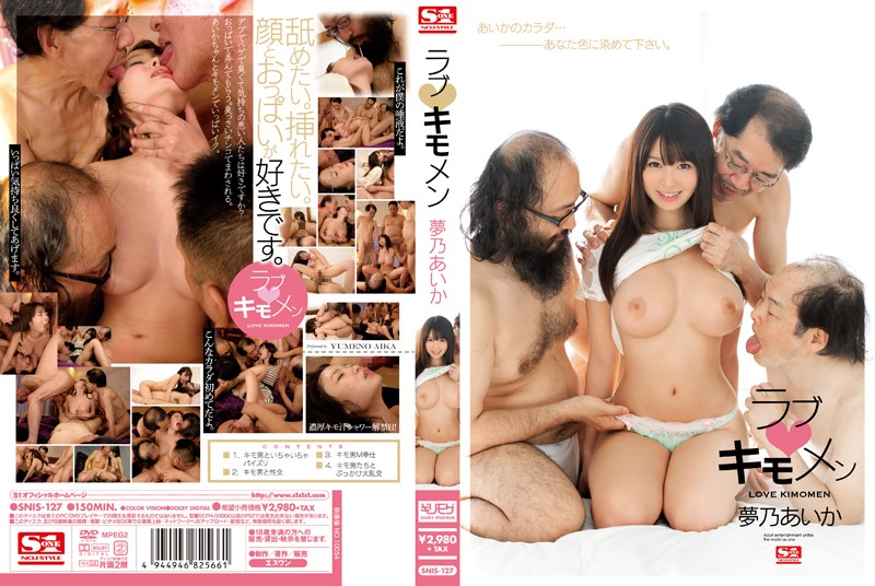 SNIS-127 Yumeno Aika Love Old Man - 1080HD