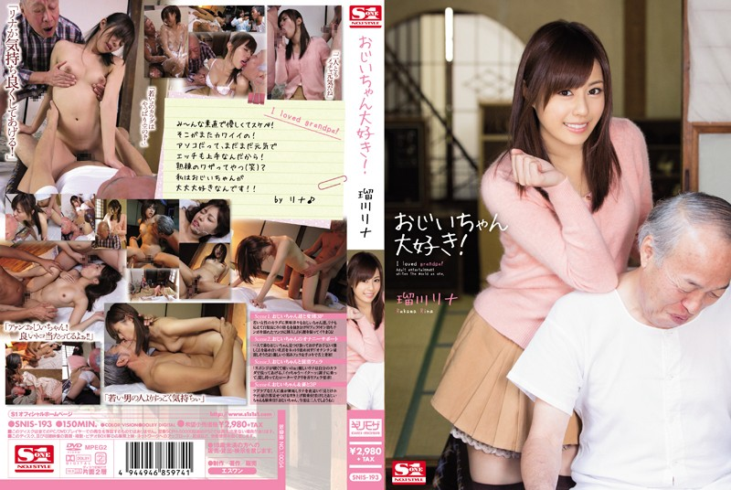SNIS-193 Rukawa Rina I Love Grandpa - 1080HD