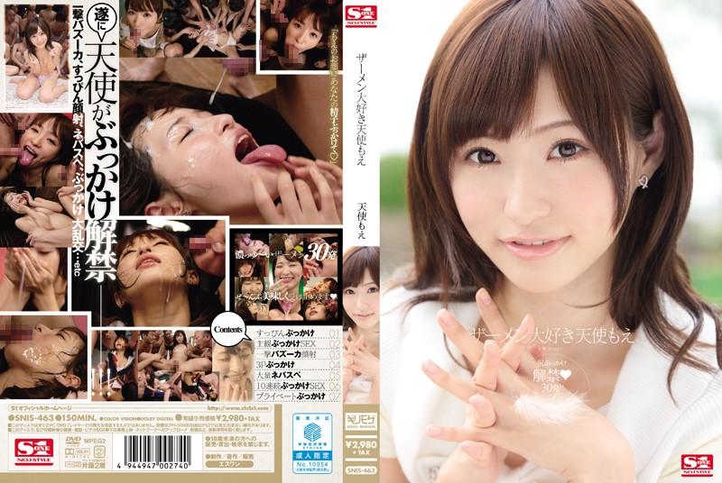 SNIS-463 Amatsuka Moe Cum - 1080HD