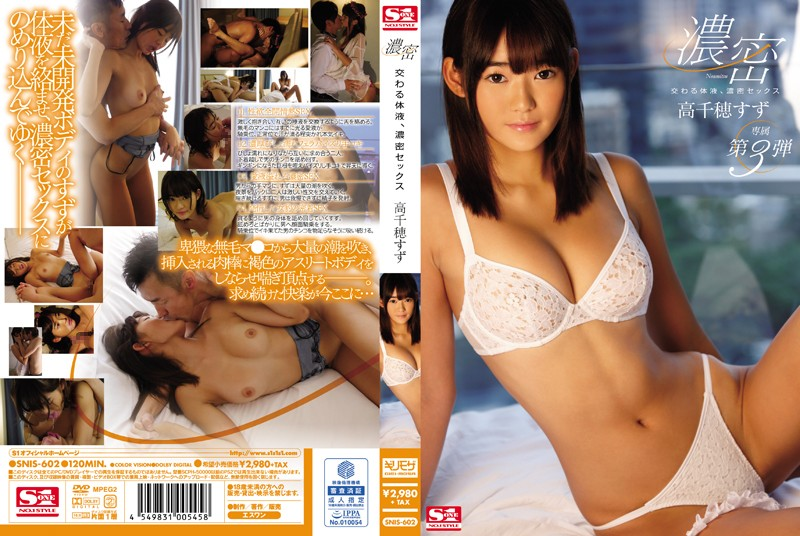 SNIS-602 Takachiho Suzu Intersects Body Fluids - 1080HD