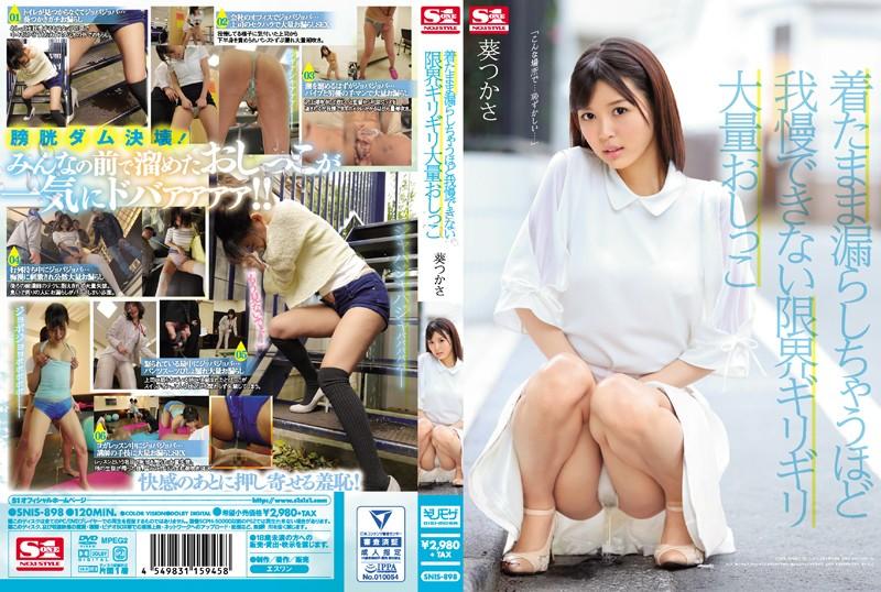 SNIS-898 Aoi Tsukasa Wearing Marginal Mass - 1080HD