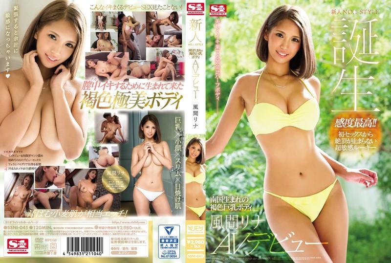 SSNI-041 Kazama Rina Newcomer NO.1STYLE - 1080HD