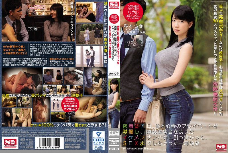 SSNI-098 Suzuki Koharu SEX Magazine Editor - 1080HD