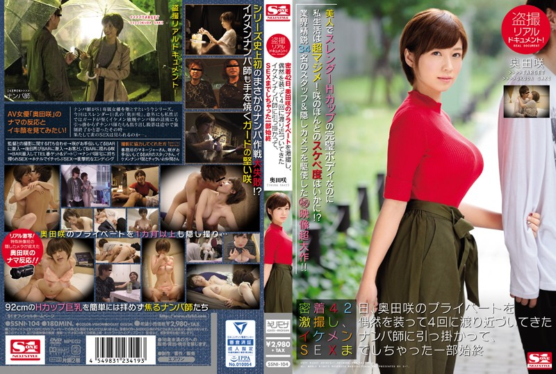 SSNI-104 Okuda Saki Voyeur Private Shoot - 1080HD