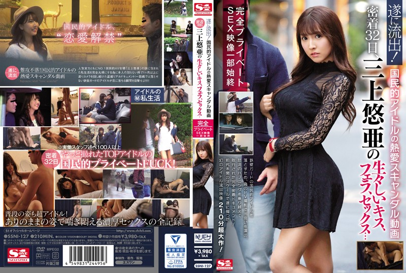 SSNI-127 Mikami Yua Full Private SEX - 1080HD