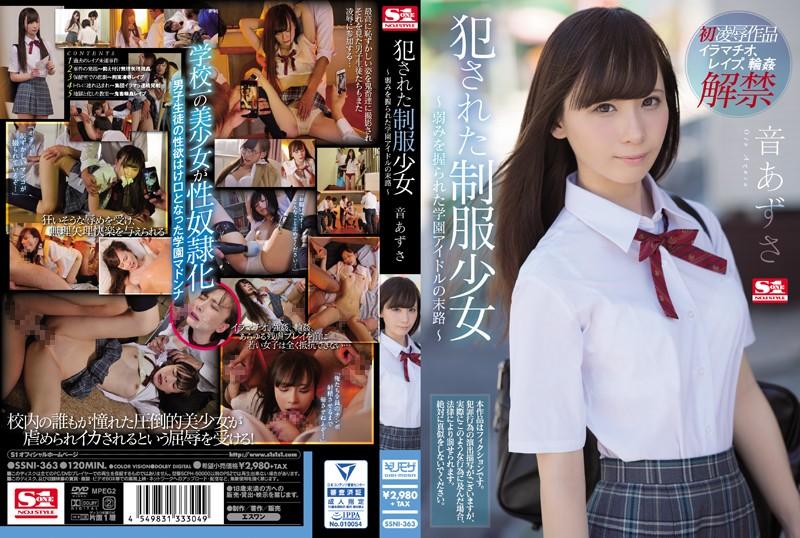 SSNI-363 Oto Azusa School Uniform - 1080HD