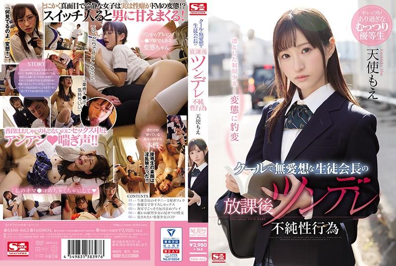 SSNI-463 Amatsuka Moe Student President - 1080HD