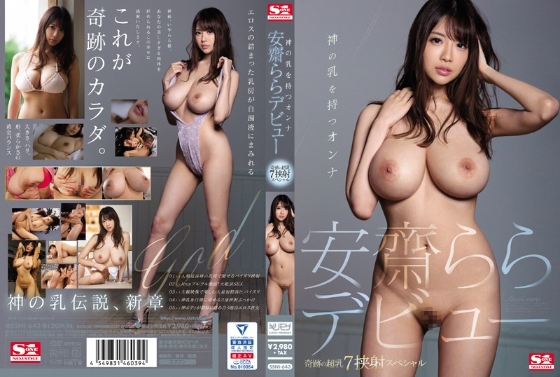 SSNI-643 Anzai Rara RION Woman God's Milk - 1080HD