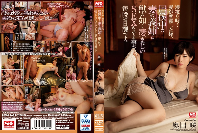 SSNI-769 Okuda Saki My Wife Cuckold - 1080HD