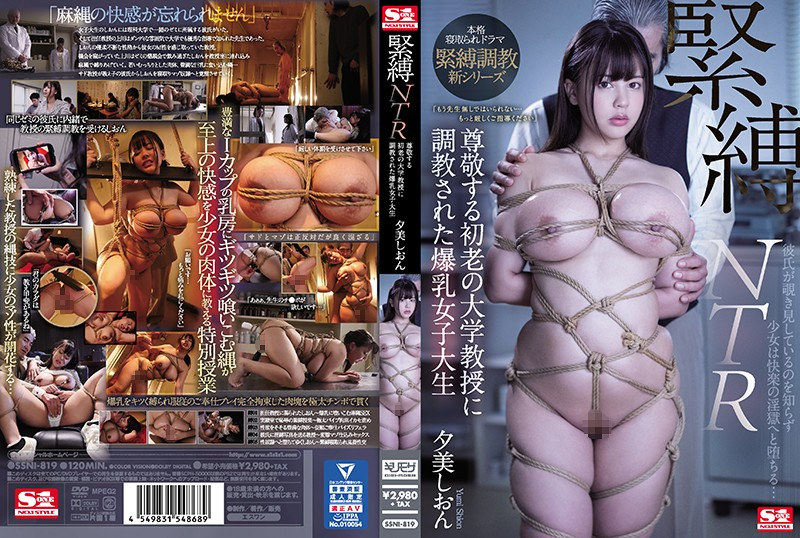 SSNI-819 Yumi Shion Bondage NTR - 1080HD