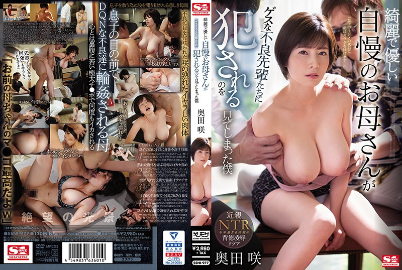 SSNI-977 Okuda Saki Gentle Mother - 1080HD