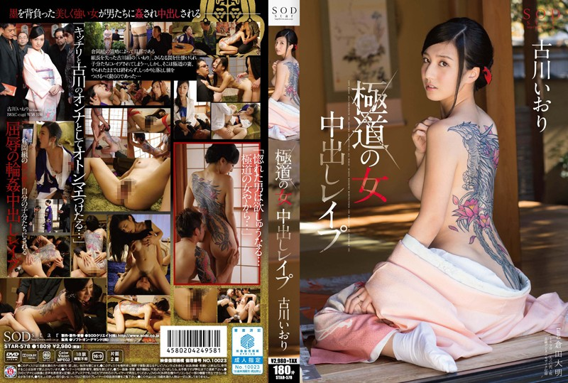 STAR-578 Kogawa Iori Rape Creampies Woman - 1080HD