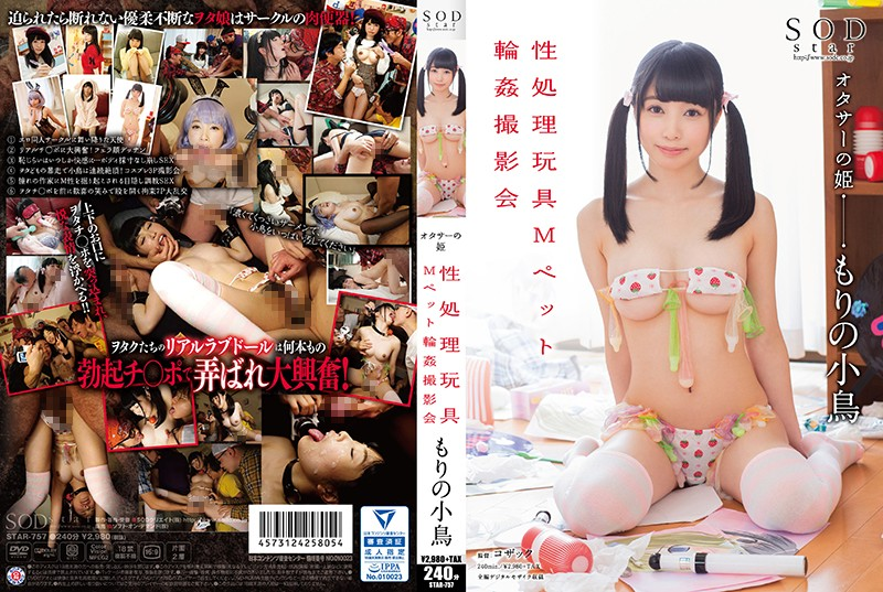 STAR-757 Morino Odori Gangbang Photo Session - 1080HD